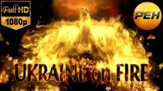 Украина в огне | Ukraine on Fire | 2016 | Фильм | Оливер Стоун | HD