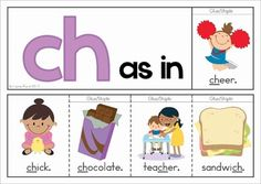 Phonics Flip Books - digraphs, r-controlled vowels and more. (Color and black & white). A fun way to introduce multiple-letter sounds! Get this booklet FREE when you download the preview.