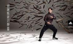 Adidas X Jet Lee (COPY) on Behance