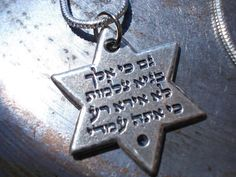 "Star of David Judaica necklace silver Magen David Psalm of David pendant. ""Even though I walk through the valley of the shadow of death, I will fear no evil for You are with me."""