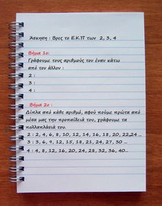 Math For Kids, Teaching Kids, Back To School, Funny Memes, Teacher, Education, Children, Math Resources, Young Children