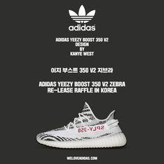 ???? ?? ??? 350 V2 ??? ??? ???? ??? ?? ?? (adidas Yeezy Boost 350 V2 Zebra  re-lease Raffle in Korea ...