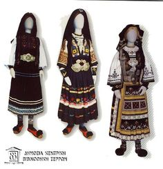 Public Central Library of Serres - Sarakatsani Folk Museum Greek Traditional Dress, Traditional Outfits, Dance Costumes, Greek Costumes, Greece Photography, Greek Culture, Central Library, Folk Fashion, Macedonia
