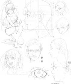 Expressions and movements by FVSJ on DeviantArt