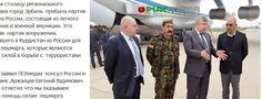 Η Ρωσία εξοπλίζει τους Κούρδους του Ιράκ με αντιαεροπορικά συστήματα