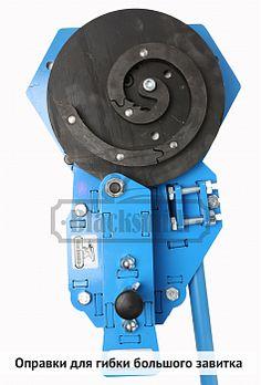 MB25-30 Инструмент ручной для гибки завитков – интернет-магазин BlackSmith и Smart&Solid