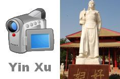 Ancient China: Shang Dynasty ... This video complements Holt Interactive Reader and Study Guide Ancient Civilizations, Ancient China Section 1