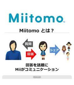 ONE: Nintendo confirma que Miitomo llegará a Estados Unidos y Europa en dos días