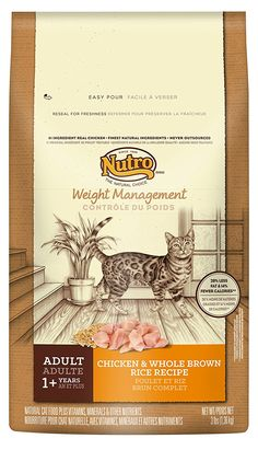 NUTRO Weight Loss Formula Adult Dry Cat Food -- Awesome cat product. Click the image : Cat food