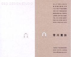 デザイン事務所 名刺 - Google 検索