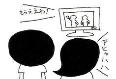 WEBSTA @ ayanokoji_ - さとるとみりん第39話そろそろ次のおはなしを描かないと#漫画 #イラスト #こども #手描き #絵 #落書き…