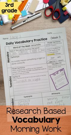Vocabulary is one of the areas that stops my readers from excelling to their potential. This vocabulary morning work will help me use Marzano's framework to build academic vocabulary and use the 10-minutes I have during arrival more effectively.