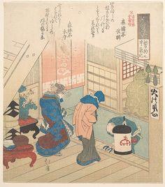 Surimono by Totoya Hokkei,  Edo period (1615–1868) | The Met