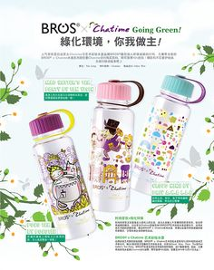 Bagus ! Chatime x Bros Mina Magazine - Advertorial by Jolyn Wee