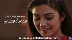 Do Qadam Door Thay Episode 6 By Geo Tv in Full Hd Quality 12th February 2014 Dailymotion Parts