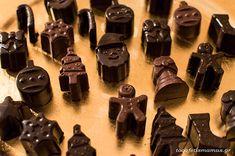 Χριστουγεννιάτικα σοκολατάκια με 2 υλικά. - To Cafe tis mamas