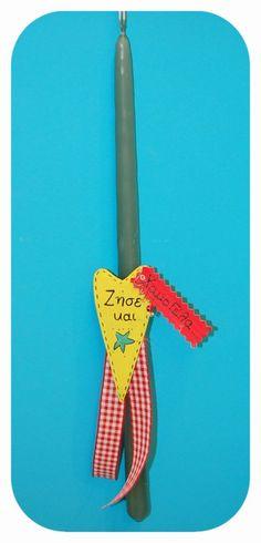Candle 19 www.elsueno.gr