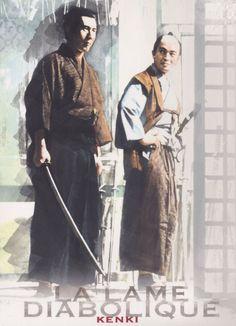 lame diabolique Samurai, Films, Painting, Art, Japanese Language, Movies, Art Background, Painting Art, Kunst