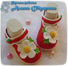 Knitted Baby Boots, Booties Crochet, Crochet Shoes, Crochet Slippers, Baby Booties, Knit Crochet, Baby Shoes, Crotchet Patterns, Hipster Babies