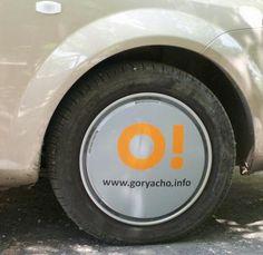 Нестандартная реклама на колпаках автомобиля в Саратове
