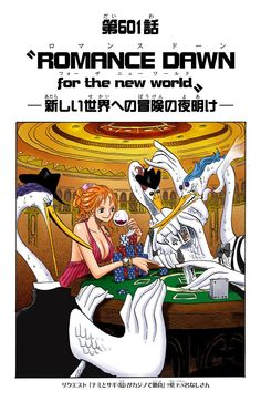 One Piece Manga, Luffy X Nami, Comics Love, One Piece Images, Romance, Manga Art, Dawn, Anime, Poses