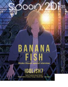 画像 Anime Amino, Desenhos Love, Ashes Love, Video Game Anime, Manga Covers, Fishing Humor, Japanese Men, Minimalist Poster, Graphic Design Posters