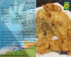 Spicy Green Masala Chicken.