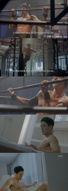 """Oh My Venus"" So Ji-sub appears topless from beginning @ HanCinema :: The Korean Movie and Drama Database"