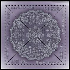 "Russian stamps: ""Arts and Crafts – lace"""