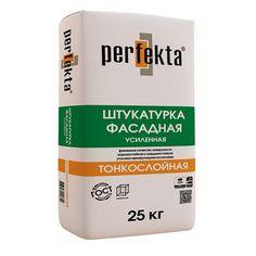 """Штукатурка фасадная усиленная Perfekta® """"Тонкослойная"""""""