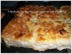 Η απόλαυση της βρώσης ~ Ας μαγειρέψουμε: Τυρόπιτα, την έκανα όπως ο Άκης!