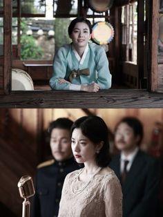 Han Hyo-Ju  한효주 // Korean movie / 해어화 / 解語花 / Love, Lies