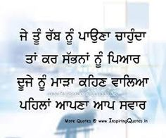 112 Best Quotes Images Punjabi Quotes Punjabi Status Best Quotes