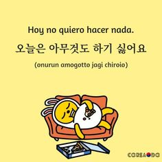 I love you bestie❤️ Korean Words Learning, Korean Language Learning, Learn A New Language, Korean Phrases, Korean Quotes, How To Speak Korean, Learn Korean, Learn Hangul, Korean Lessons