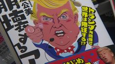 161020043909-japan-final-presidential-debate-reax-ripley-pkg-00022020-exlarge-169.jpg (780×438)