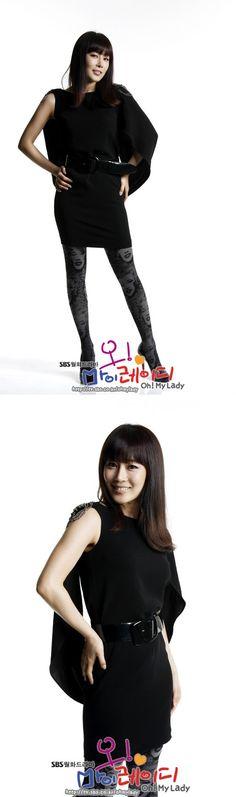 Oh! My Lady (오! 마이 레이디) Moon Jung Hee as Han Jung Ah