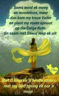 Godly Wife, Godly Woman, Soul Quotes, Life Quotes, Afrikaanse Quotes, Good Night Greetings, Goeie Nag, Goeie More, Prayer Scriptures