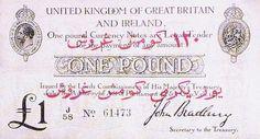 Tarihimizde Kağıt Paralar Sergisi