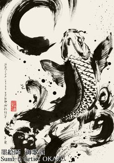 Sumi-e (墨絵) or ink wash painting is a type of painting … Fish Drawings, Art Drawings, Japanese Illustration, Illustration Art, Japanese Art Modern, Sumi E Painting, Carpe, Tinta China, Samurai Art