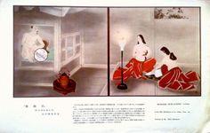 Japanese Print Samurai Bathing Vintage Art by VintageFromJapan, $12.00