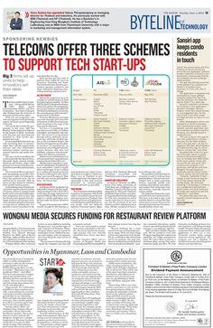 Byteline and Technology, June 4, 2013