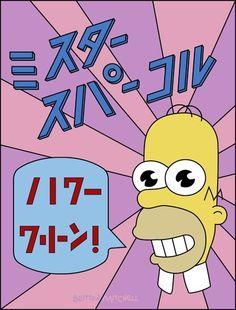 The Simpsons│ Los Simpson - - - - - - Die Simpsons, Simpsons Funny, Simpsons T Shirt, Simpsons Art, Simpsons Tattoo, Los Simsons, Simpsons Drawings, Futurama, Bart Simpson