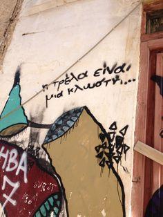 .. Greek Quotes, Art Quotes, Street Art, My Love, Words, Wall, Inspiration, Butterflies, Instagram