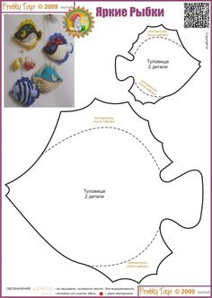 Fish - free pattern #sewingpattern #sewing #pattern free sewing pattern!