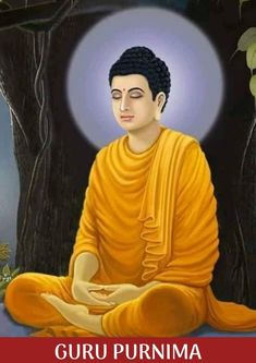 Guru Purnima 2020 is being celebrated with Shirdi Saibaba and 18 Siddhars Homam. Buddhist Meditation, Buddhist Art, Meditation Music, Tibet, Mahavatar Babaji, Tantric Yoga, Saints Of India, Born In China, Guru Purnima