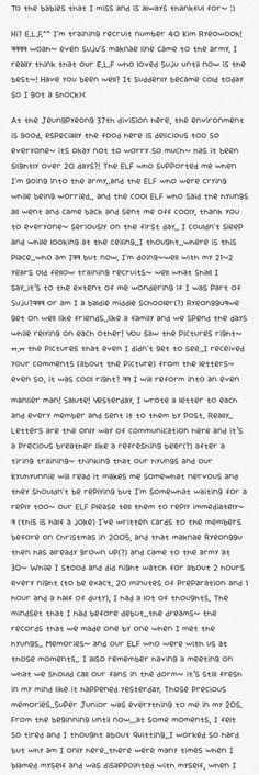161106 Ryeowook 11th anniversary letter ♡ #11yearswithSuperJunior #슈퍼주니어11주년 #SuperJunior11thAnniversary 1