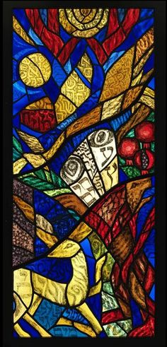 The Eternal, 2004-5, a stained-glass window by Ruth Taylor Jacobson; Jewish symbols portrayed include a Torah scroll with a verse from Leviticus; a lion, symbol of the tribe of Judah; a stag, symbol of the tribe of Naphtali; and an eagle, symbol of God's protection. (Victoria & Albert Museum)