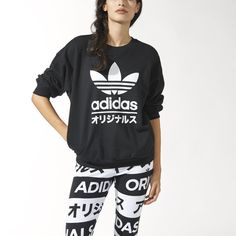adidas Originals makes a statement in any language. Japanese katakana characters spell out the name of heritage style on the front of this women's sweater.