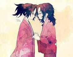 Manga Anime, Anime Eyes, Manga Boy, Anime Demon, Anime Art, Demon Slayer, Slayer Anime, Familia Anime, Demon Hunter