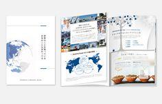 IT 会社案内 デザイン実績 カタログ制作 パンフレット作成PRO